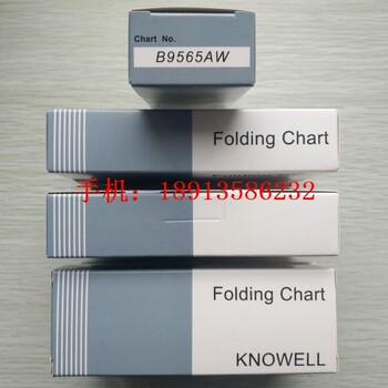橫河記錄儀SR10006、uR10000原裝折疊式記錄紙型號B9565AW色帶B9901AX
