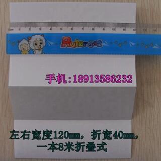 诺微尔KNOWELL折叠式Z型12040热敏纸KN-3599华菱KR1006T记录仪用图片2