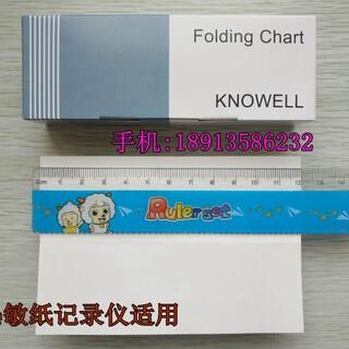诺微尔KNOWELL折叠式Z型12040热敏纸KN-3599华菱KR1006T记录仪用图片3