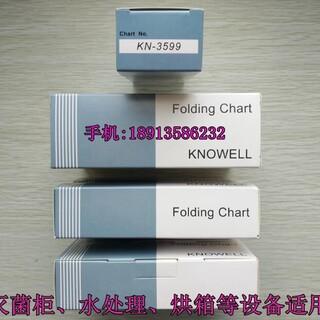诺微尔KNOWELL折叠式Z型12040热敏纸KN-3599华菱KR1006T记录仪用图片4