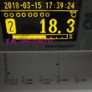 诺微尔KNOWELL折叠式Z型12040热敏纸KN-3599华菱KR1006T记录仪用图片5