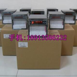 诺微尔KNOWELL折叠式Z型12040热敏纸KN-3599华菱KR1006T记录仪用图片6