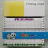 神港HR700有纸记录仪灭菌柜打印机HR706记录纸9565AW色带KN-7021