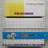 大仓RM10C灭菌柜水处理有纸记录仪RM1006记录纸9565AW色带KN7021