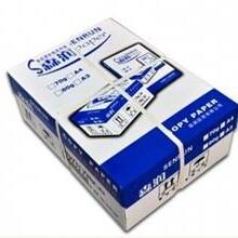 森润70G/80GA4/A3打印纸办公用纸昆明四环内送货上门
