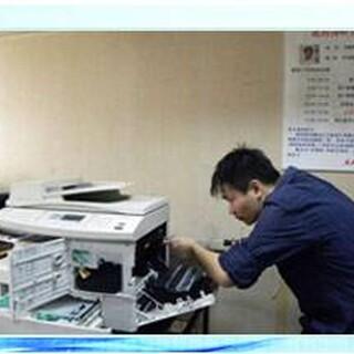 昆明美能达打印机维修网点图片3