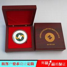 纪念银币,定做纪念币,银纪念币,制作纪念币图片