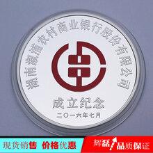 纪念币厂家定制纪念币金属纪念币价格纪念币个性化定制图片