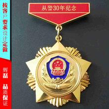 纪念功勋奖章纪念章制作纯铜镀金勋章战友会礼品制作图片