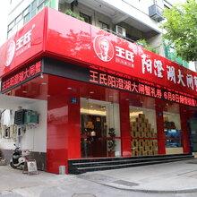 王氏阳澄湖大闸蟹金华江北旗舰店