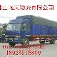 佛山到江西萍乡市物流专线货运公司