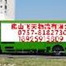 佛山到江西吉安市物流专线公司
