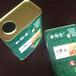 湖北随县稻米油铁罐包装,随县稻米油礼品铁盒包装厂