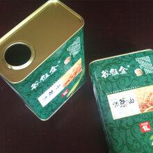 湖北随县稻米油铁罐包装,随县稻米油礼品铁盒包装厂图片