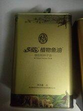2L云南西双版纳植物鱼油铁罐,磨砂铁海益果油高档包装,云南哪里做食用油马口铁罐好?图片
