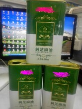 重庆芝麻油铁罐,重庆花椒油铁瓶,重庆哪里做食用油铁罐包装好?图片