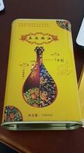 楚雄橄榄油包装铁罐,云南永仁橄榄油油用什么包装好?云南食用油铁罐包装厂图片