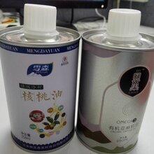150毫升母嬰圓形鐵罐250毫升核桃油鐵罐亞麻籽油鐵罐包裝圖片