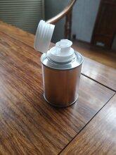 拉杜蓝乔核桃油铁罐包装250?#36797;?#26680;桃油圆形铁罐图片