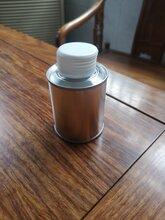 哪里有定制拉杜兰乔核桃油圆形铁罐的厂家图片