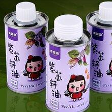 圆形翻盖母婴油铁罐包装印花紫苏籽油铁罐包装定制图片