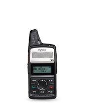 德陽海能達對講機銷售、TD360、帶顯示屏數字對講機