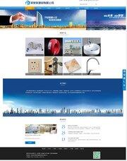 建材行业网站制作,建材行业网站设计,建材行业网页设计,建材行业网页制作
