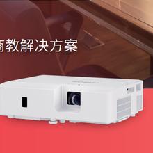 麥克賽爾投影機MMX-N3331X液晶商務投影機圖片