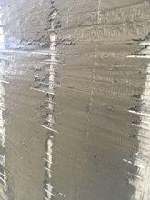聚苯颗粒泡沫混凝土轻钢龙骨网模现浇墙体聚苯颗粒网模浇筑免拆模板图片