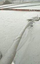 九江泡沫混凝土圖片