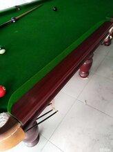 二手星牌天王星台球桌2张转让