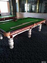 二手星牌台球桌钢库二手台球桌