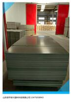 促销耐磨PVC塑料硬板山东厂家专业生产环保手续齐全欢迎验厂图片