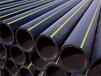 衡水PE燃气管/煤改气专用燃气管/衡水燃气管供应