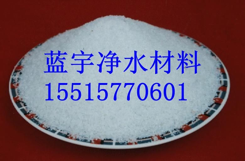 青海石英砂滤料各种规格石英砂污水处理石英砂报价