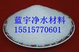 河南天然石英砂滤料生产厂家供应各种规格纯白石英砂滤料
