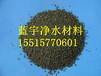 重庆蓝宇锰砂滤料生产厂家锰砂滤料广泛用途