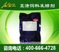 河南豆渣饲料发酵剂发酵剂