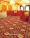 供應上海酒店宴會廳大廳尼龍阻燃地毯