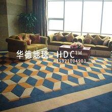 厂家直销宾馆酒店大堂手工羊毛地毯高档加厚加密新西兰羊毛地毯图片
