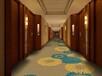上海酒店阻燃地毯尼龍印花地毯地毯知識-