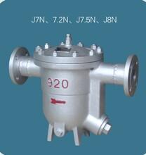 自由浮球式疏水阀不二之选图片