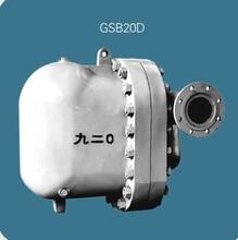 杠杆浮球式疏水阀GSB20D生产厂家图片