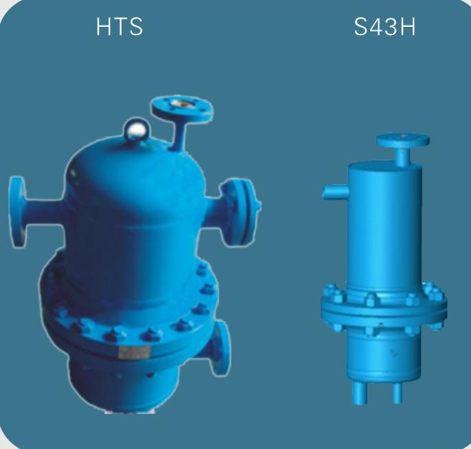 天然气疏水阀HTS、TSS43、S43H系列疏水阀