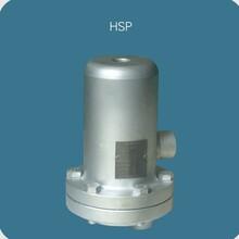 双比重排液阀HSP国内最大的生产厂家图片