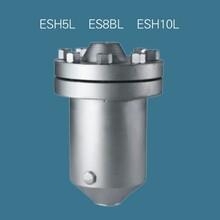不銹鋼疏水閥優質服務圖片