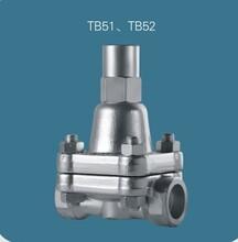 CS47H疏水閥優質服務圖片