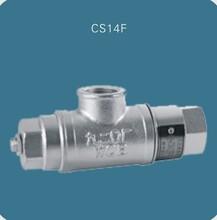 CS47H疏水閥使用說明圖片