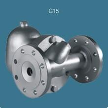 自由浮球式疏水閥安全可靠圖片