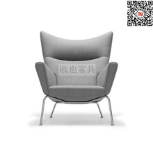 北欧沙发椅创意设计家具休闲躺椅Wingchair